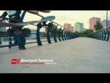 Step by step - Дмитрий Пьянков