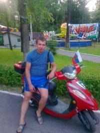 Сергей Никитин, 2 июня 1985, Пермь, id162944502