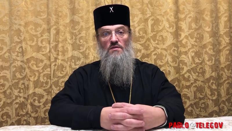 Митрополит Лука о допросе в СБУ, гонителях УПЦ и пикете Запорожской епархии радикалами