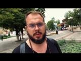Какой будет улица 50-летия Белгородской области?