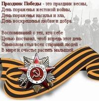 Надежда Бондаренко, 20 августа 1955, Ноябрьск, id184247628
