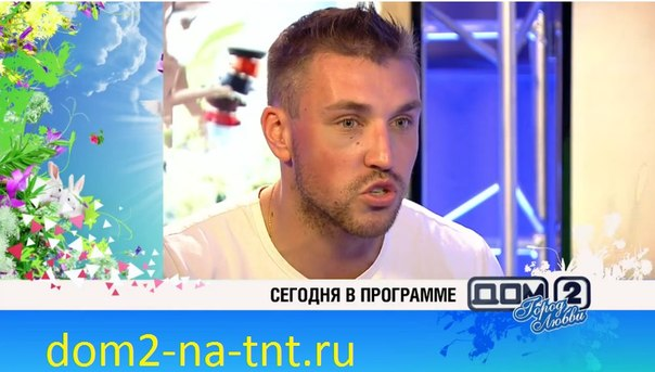 Http dom2 na tnt ru video 2014 06 05 lovecity html
