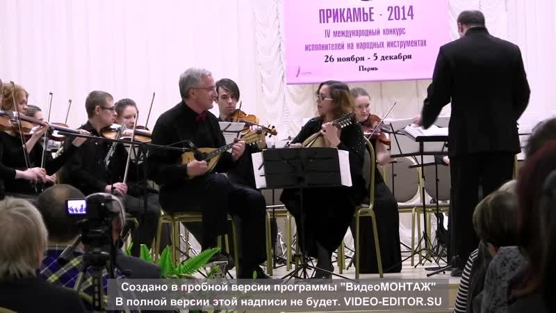 Марецкий Николай, Ненашева Татьяна A.Vivaldi Concert G dur for 2 mandoline, strings and cembalo RV 532