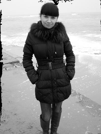Александра Дмитренко, 3 сентября , Москва, id185297506