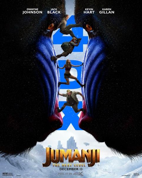 Новые постеры приключенческой комедии «Джуманджи: Новый уровень»