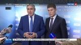 Новости на Россия 24 Программный форум