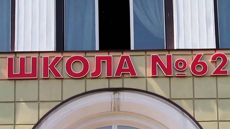 Город Прокопьевск Маганак Углекоп летом 2016 года