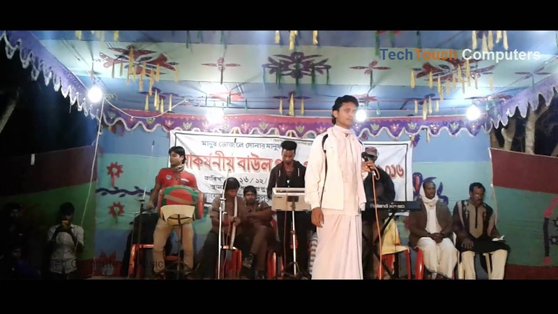 Bangla New Folk Song বাউল গানের আশর 2017 বাংলা ফোক গান Projapoti Music Bengali