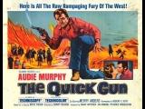 The Quick Gun (La Revancha de Clint Cooper) (1964) (Espa
