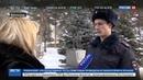 Новости на Россия 24 • Фашизм не пройдет: Волгоград вспоминает Сталинградскую битву