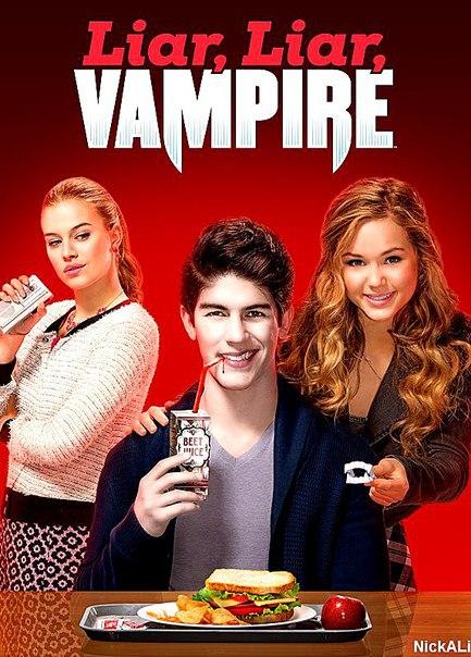 Ненастоящий вампир (2016)