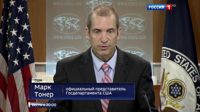 Вести в 2000 • ПЗРК для террористов корреспондент России открыл глаза Марку Тонеру