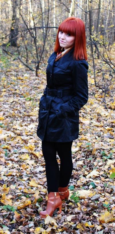 Виктория Дмитриева, 2 декабря 1990, Москва, id5256034