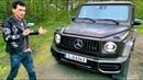 Стоит ли переплачивать за новый G 63 Или G 500 не хуже Mercedes-Benz. AMG. G-Class. Тест-драйв.