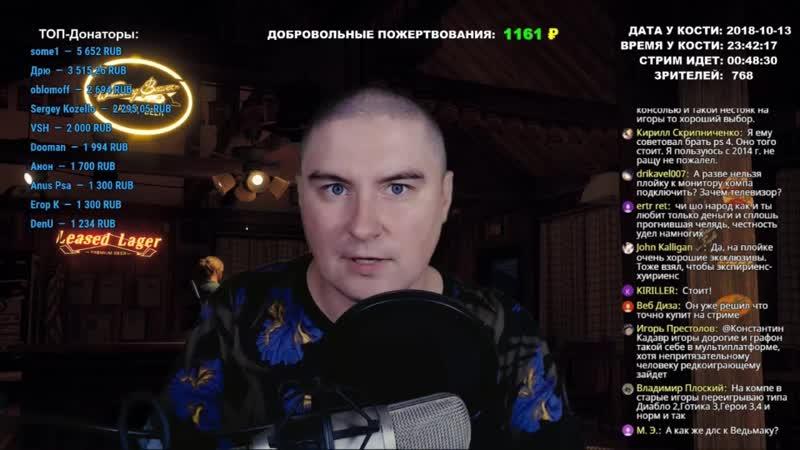 Константин_Кадавр про Игры и Плойку