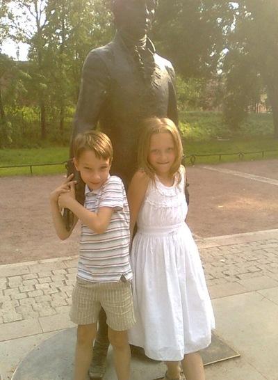 Жанна Ефимова, 4 июня , Санкт-Петербург, id111485317