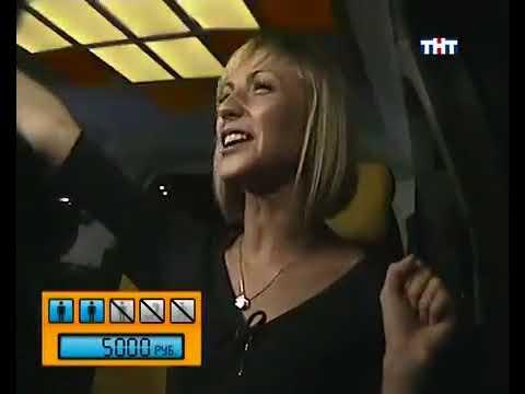 Такси (11.09.2009)