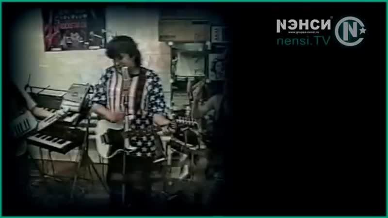 NENSI - Dym Sigaret s Mentolom ( clip menthol style music ) (MosCatalogue.net) (1).mp4