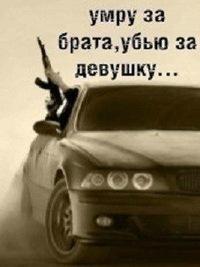 Артем Алексеев, 31 октября 1998, Самара, id198677464