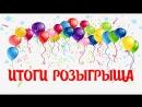 Русская рыбалка 4 Победитель розыгрыша из видео ЛАДОГА ХОРОШИЙ ФАРМ