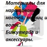 Екатерина Мастерова