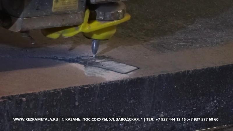 Раскрой листового металла на фрезере с чпу в Казани