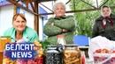 Чаму знізіліся кошты на прадукты Навіны за 12 ліпеня Почему упали цены на продукты Белсат