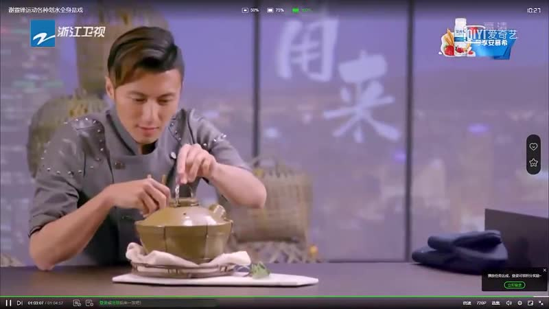 Chef Nic 5 7 Николас и Джанин Чан Тайбэй