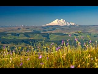 Северный Кавказ. Правила жизни 100-летнего человека