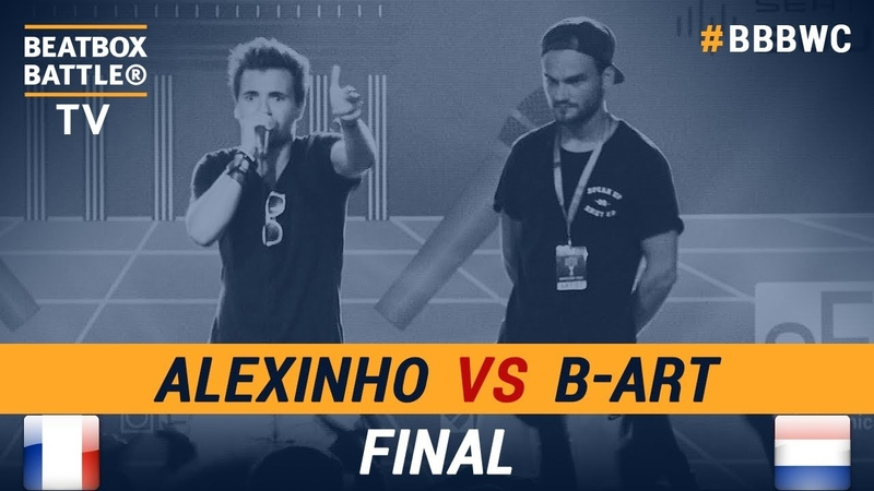 B-Art vs Alexinho - Final - 5th Beatbox Battle World Championship