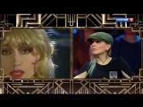 Привет, Андрей! 25 выпуск Судьбы звезд 80-х и 90-х