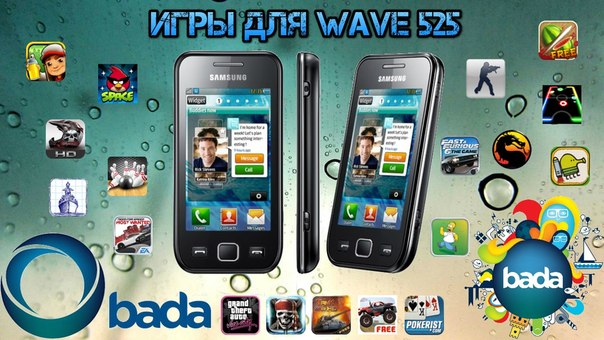 Скачать whatsapp для samsung wave 525