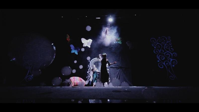 4, 5, 6 января Алиса в стране мыльных пузырей