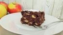 Бисквитный шоколадный пирог с яблоками Czekoladowe ciasto z jablkami Kasia ze slaska gotuje