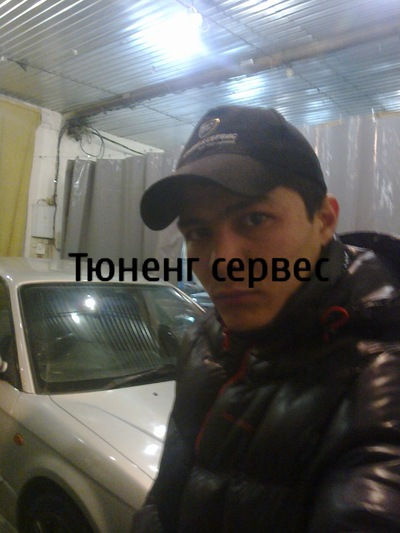 Илья Якубов, 1 апреля 1990, Новосибирск, id190858073