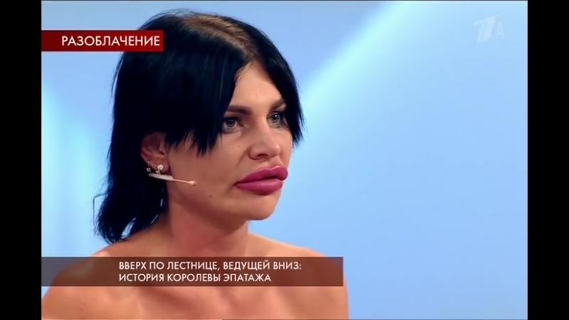 Пусть говорят 12.09.2018 Элина Ромасенко