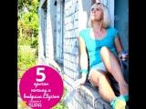 5 причин почему Elyzium