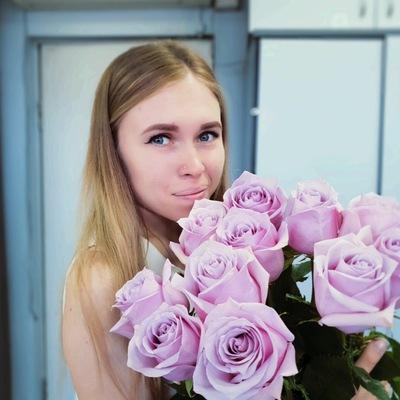 Настасья Максименко