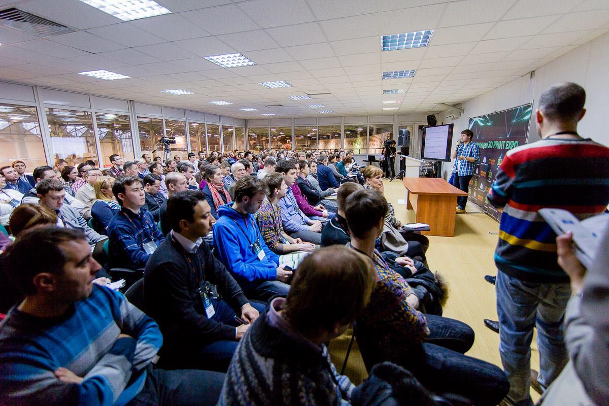 Выступление на 3D Expo в Москве