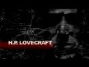H.P. Lovecraft - Ipotesi di un viaggio in Italia (2004)