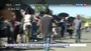 Новости на Россия 24 Доноры vs циники трагедия в Лас Вегасе расколола американское общество