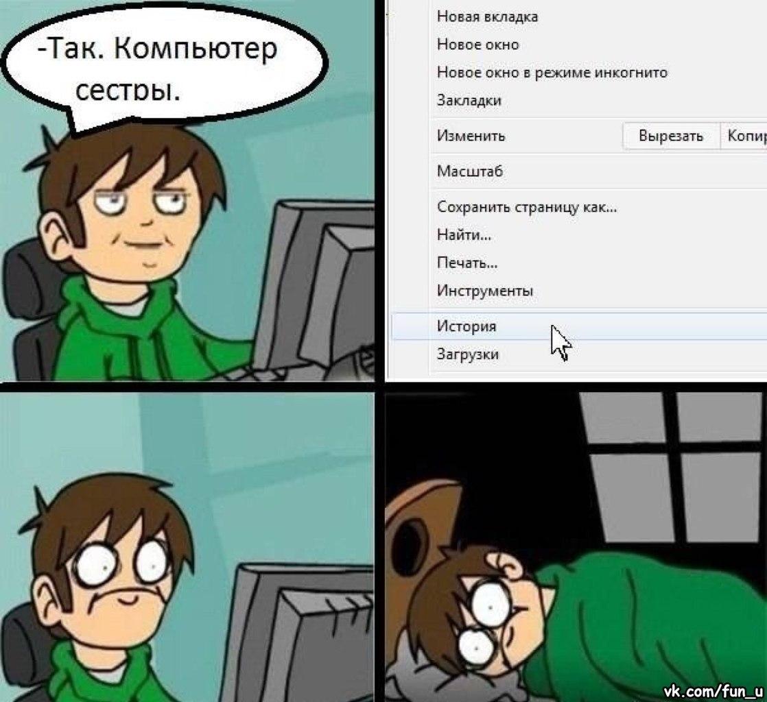 Украински порно брат с сестрой 29 фотография