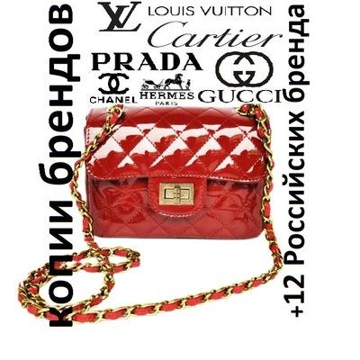 797336cc0c64 Совместные покупки СП сумок | ВКонтакте