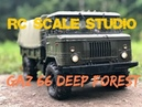Rc scale studio model 4x4 GAZ66 Deep Forest, mud,river,hills