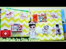 Игровой текстильный кукольный домик-книжка с ветеринарной клиникой для Виталины (г.Ноябрьск)