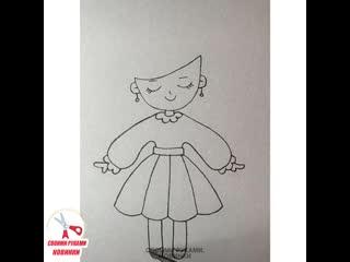 Рисуем красивых девочек на бумаге