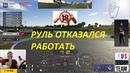 ОТВАЛИЛСЯ РУЛЬ!!! | Gran Turismo Sport ЛУЧШЕЕ