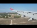 Landing Antalya 09 08 2018
