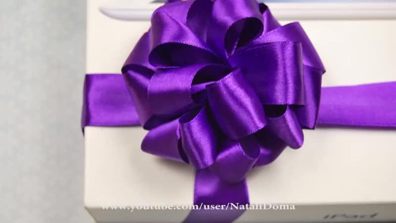 Как сделать ПОДАРОЧНЫЙ БАНТ - DIY Easy Gift Ribbon Bow - ✿ NataliDoma.mp4