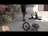 Прыжки по стенам на BMX || ТОП Неудач